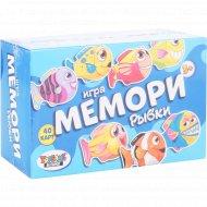 Игра «Мемори: Рыбки» 40 карточек.