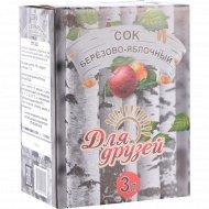 Сок березово-яблочный «Для друзей» 3 л
