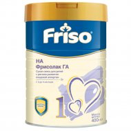 Смесь сухая молочная «Фрисо Гипоаллергенный 1» с DHA/ARA, с рождения до 6 месяцев, 400 г.