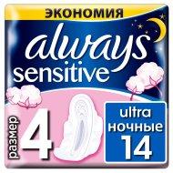 Ультратонкие женские гигиенические прокладки «Always» Ultra Sensitive Night 14 шт.