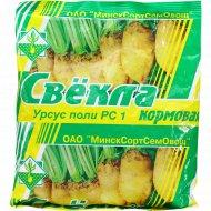 Семена свекла кормовая «Урсус поли» 200 г.