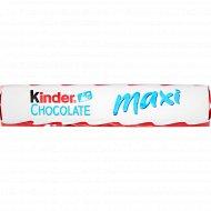 Шоколад молочный «Kinder Chocolate» с молочной начинкой 21 г.