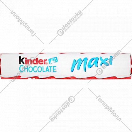 Шоколад молочный «Kinder Chocolate» с молочной начинкой, 21 г.