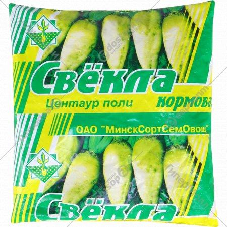 Семена свекла кормовая «Центаур поли» 200 г.