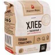 Готовая сухая смесь «Хлеб» Пшеничный, 500 г.