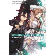 Ранобэ «Sword Art Online. Том 1».