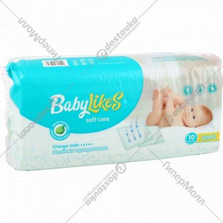 Пеленки одноразовые «Baby Likes» soft care, 60х90, 10 шт.