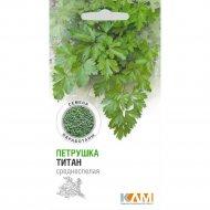 Семена петрушки «Титан» 0.5 г.