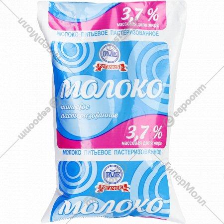 Молоко питьевое «Рогачевъ» пастеризованное, 3.7%, 900 мл.