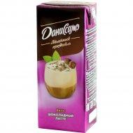 Коктейль молочный «Даниссимо» со вкусом шоколадного латте, 2.5%, 215 г.