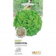 Семена салата листового «Сементель» 0.05 г.