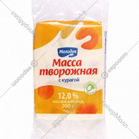 Масса творожная с курагой «Молодея» 12%, 200 г.