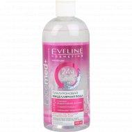 Мицеллярная вода «Eveline» 3в1, Facemed+, 400 мл