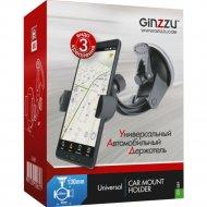 Держатель GH-581 «Ginzzu»для мобильных устройств шириной 52-82мм.