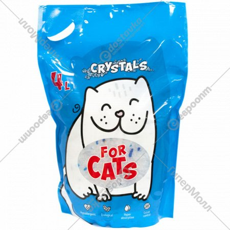 Силикагелевый наполнитель «For Cats» 4 л.