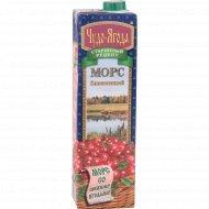 Морс «Чудо-ягода» клюква 970 мл.