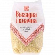 Рис «Выгадна i смачна» шлифованный, пропаренный, 700 г.