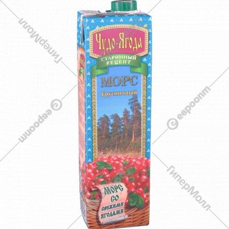 Морс «Чудо-ягода» брусничный 970 мл.