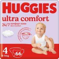 Подгузники «Huggies» размер 4, 8-14 кг, 66 шт