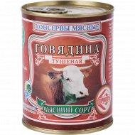 Консерва мясная «Гервяты» тушеная говядина, 338 г