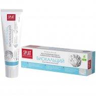 Зубная паста «Splat» Professional Biocalcium 100 мл.