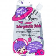 Маска-пленка «7 Days» Intergalactic Chick с Черным углем, 20 г.