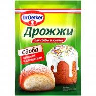 Дрожжи хлебопекарные «Dr.Oetker» 8 г