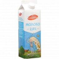 Молоко питьевое «Моя славита» 900 мл.