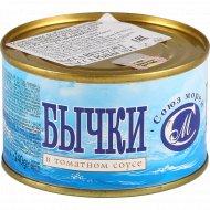 Бычки «Союз морей» в томатном соусе, 240 г.