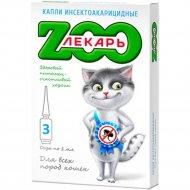 Биокапли на холку «Эко Zоолекарь» для кошек, 3 шт.