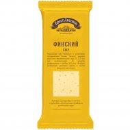 Сыр полутвёрдый «Брест-Литовск» финский, 45 %, 240 г.