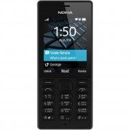 Мобильный телефон «Nokia» 150 DS EAC UA черный.