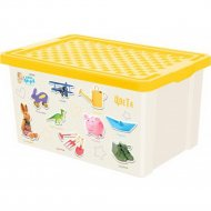 Детский ящик для хранения «Play&Leam» 17 л.