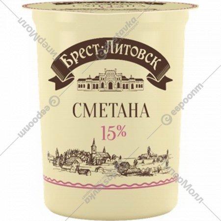 Сметана «Брест-Литовск» 15%, 400 г.