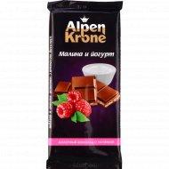 Шоколад молочный «Alpen Krone» малина и йогурт 90 г.
