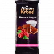 Шоколад молочный «Alpen Krone» малина и йогурт, 90 г.