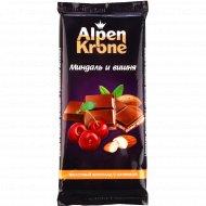 Шоколад молочный «Alpen Krone» миндаль и вишня, 90 г.