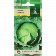 Семена капуста «Слава» 1305 белокочанная, 0.5 г.