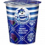 Йогурт «Простоквашино» ежевика-лепестки васильков 2.5%, 290 г