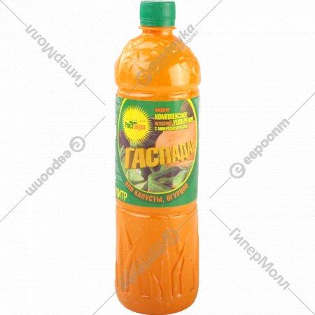 Жидкое удобрение «Гаспадар» для капусты и огурцов 1 л.