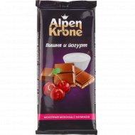 Шоколад молочный «Alpen Krone» вишня и йогурт, 90 г.