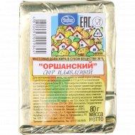 Сыр плавленый «Оршанский» 30 %, 80 г.