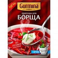 Приправа «Gurmina» для борща, 40 г.
