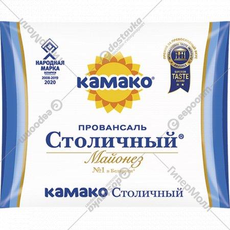Майонез «КАМАКО» Провансаль Столичный 50%, 180 г.
