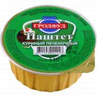Паштет «Гродфуд» куриный печеночный, 130 г.