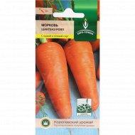 Семена морковь «Шантанэ Роял» 2 г.
