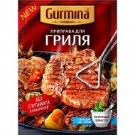 Приправа «Gurmina» для гриля, 40 г.