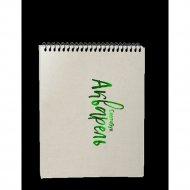 Скетчбук «Акварель» 100 страниц, 03379.