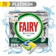 Средство для мытья посуды в капсулах «Fairy» лимон, 70 шт.