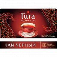 Чай «Принцесса Гита» чёрный байховый в пакетиках 30 х 2 г.